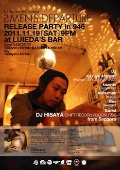 DJ-HISAYA-poster web.jpg