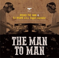 THE MAN TO MAN jkt small.jpg