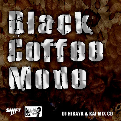 black coffee mode_omote.jpg