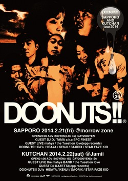doonuts201402 for blg250.jpg