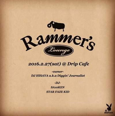 160227Rmmer's Lounge.JPG