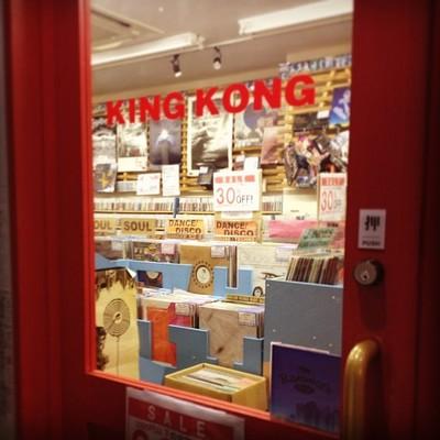 RL_kingkong..jpg