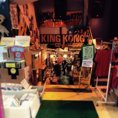kingkongosaka.jpg