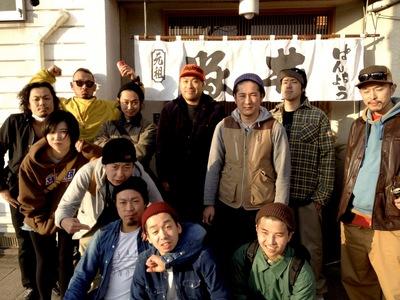 obihiro_blue_inq.JPG
