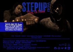 stepup13.JPG